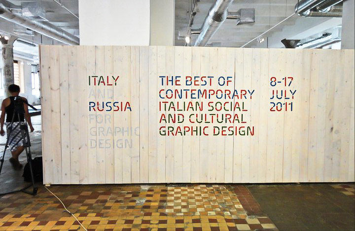 "AIDOS all'esposizione ""The Best of contemporary Italian social and cultural graphic design"""