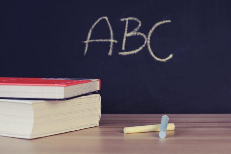 EUROPA – ABC, Alfabeti per l'educazione sentimentale