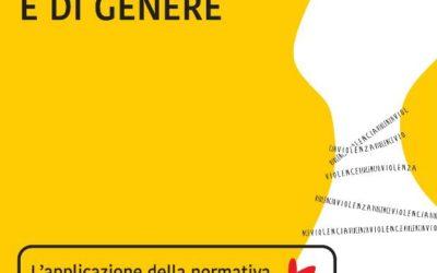 Violenza sessuale e di genere. L'applicazione della normativa europea nei confronti di richiedenti asilo e rifugiate/i nel contesto italiano