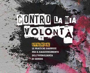 """""""Contro la mia volontà"""". È online l'edizione italiana del Rapporto UNFPA 2020"""